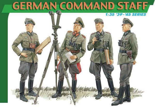 Модель Немецкий штаб коммандования (4 фигуры).