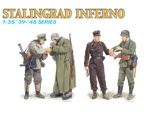 Модель Немецкие солдаты в сталинградском котле.