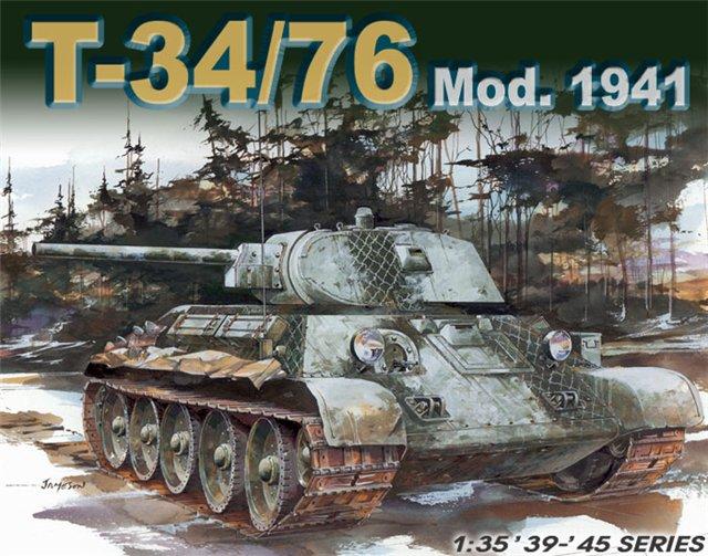 Модель ТАНК Т-34/76 (МОДИФИКАЦИЯ 1941ГОДА)
