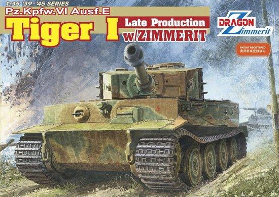 Немецкий тяжелый танк ТИГР I ПОЗДНИЙ
