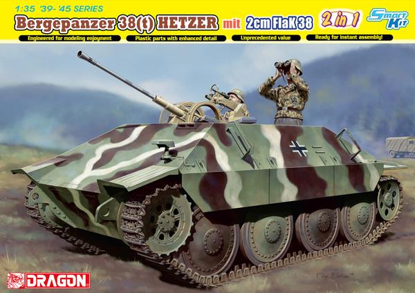 Модель Немецкая САУ Bergepanzer 38(t) HETZER mit 2cm FlaK 38