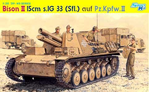 Модель НЕМЕЦКАЯ САУ БИЗОН II 15CM S.IG 33