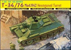 Модель Советский средний танк Т-34/76 с шестиугольной башней