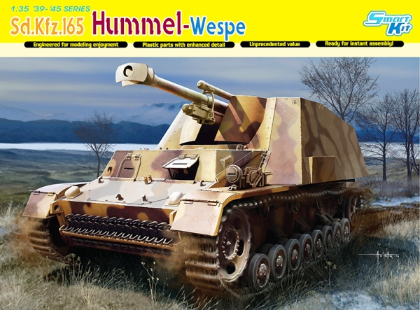 Модель ГЕРМАНСКОЕ САУ SD.KFZ.165 HUMMEL-WESPE