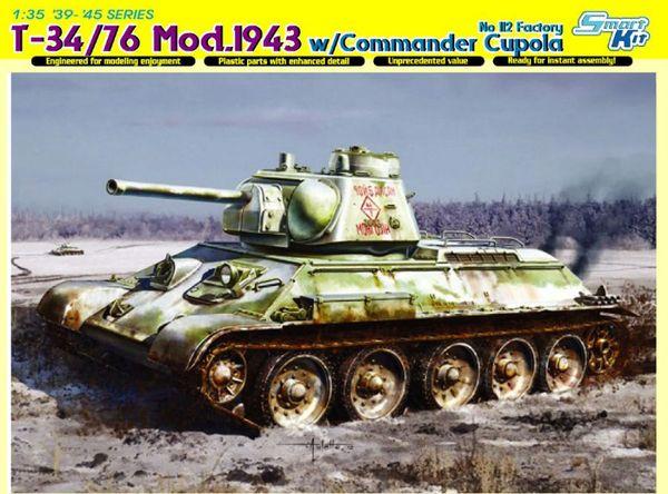 Модель ТАНК Т-34/76 (ОБРАЗЦА 1943 ГОДА С КОМАНДИРСКОЙ БАШЕНКОЙ, ЗАВ