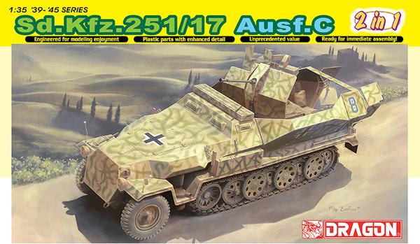 Немецкий бронетранспортёр Sd.Kfz. 251/17 Ausf.C (2в1)