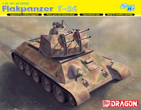 Модель Немецкая ЗСУ Flakpanzer T-34r