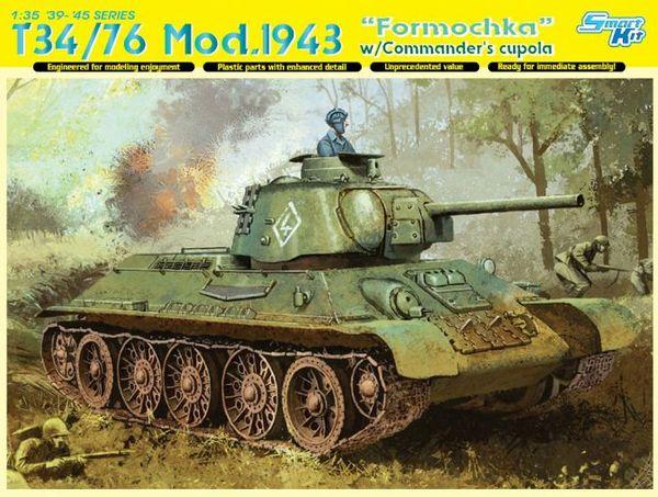 Модель ТАНК Т-34/76 С КОМАНДИРСКОЙ БАШЕНКОЙ, БАШНЕЙ ТИПА