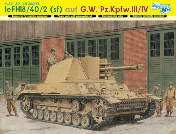 Модель НЕМЕЦКАЯ САУ LEFH18/40/2 (SF) AUF G.W. PZ.KPFW.III/IV