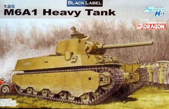Модель Американский тяжелый танк M6A1