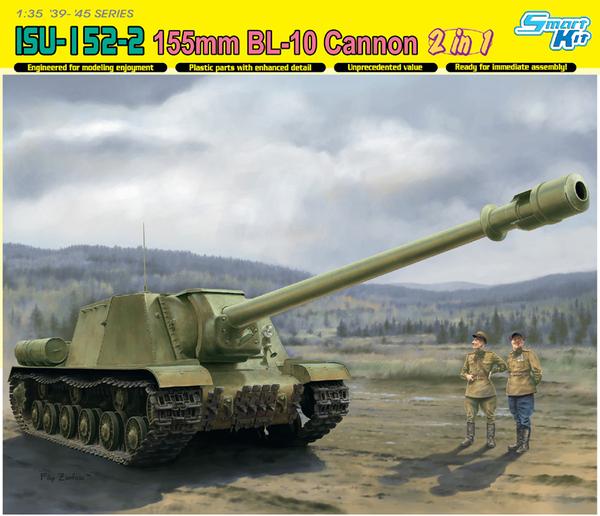 Модель СОВЕТСКАЯ САУ ИСУ-152-2 С ПУШКОЙ БЛ-10