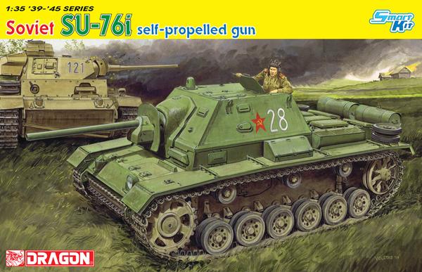 Модель СОВЕТСКОЕ САУ СУ-76И