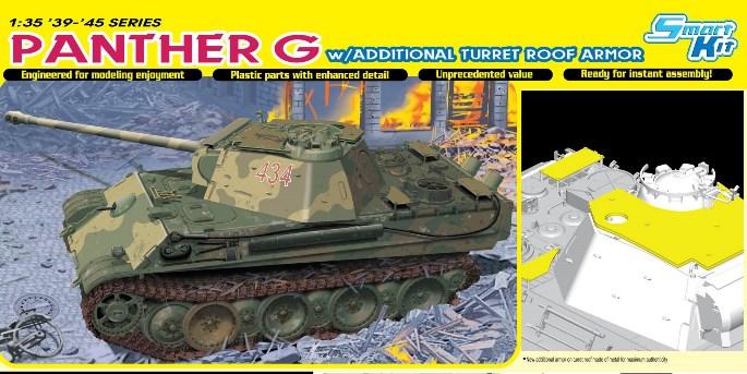 Модель Немецкий средний танк Пантера G поздней версии с дабавленной