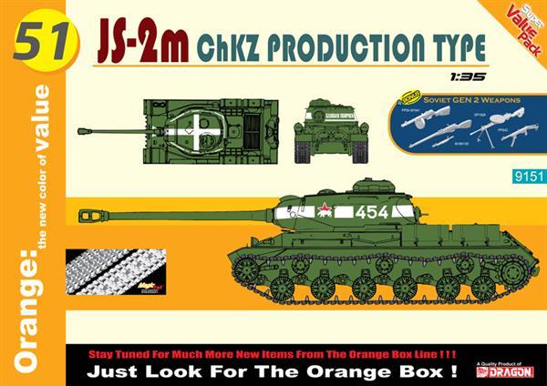 Модель Советский тяжелый танк ИС-2 Челябинского компрессорного заво