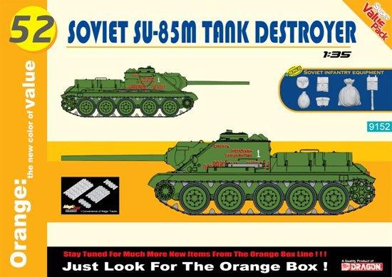 Модель САМОХОДНАЯ ПТУ(С НАБ СУ-85М ОРОМ АМУНИЦИИ)