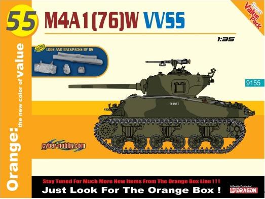 Модель Американский средний танк M4A1 (76) W VVSS + бревна и рюкзак