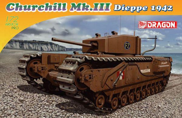 Модель Пехотный танк армии Великобритании CHURCHILL MK.III 1/72