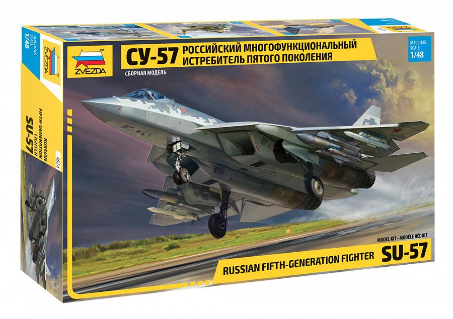 Модель Российский многофункциональный истребитель пятого поколения