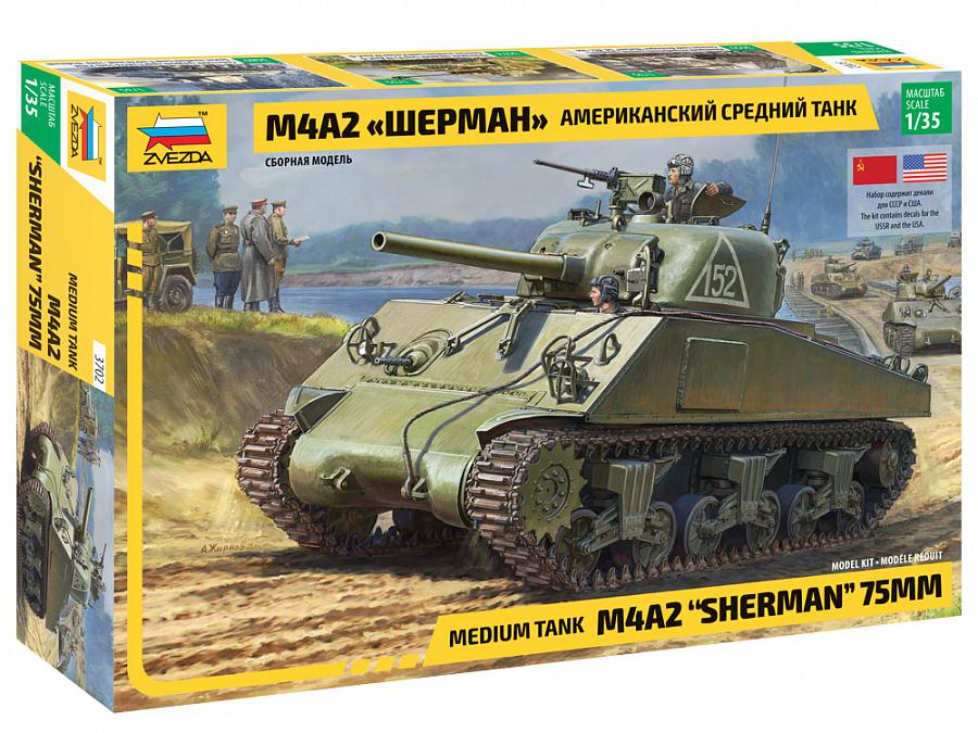 Модель Американский средний танк Шерман М4А2