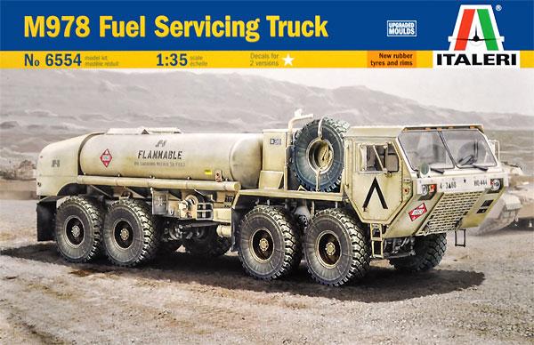 Американский броневой бензовоз обеспечения М978