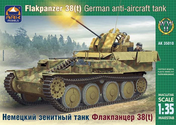 Сборная модель Немецкий зенитный танк Флакпанцер 38