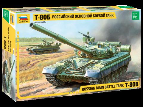 Сборная модель Основной боевой танк Т-80Б
