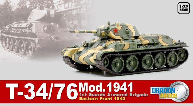 Модель 60473Д Танк Т-34/76 MOD.1-я гвард.танк.бригада