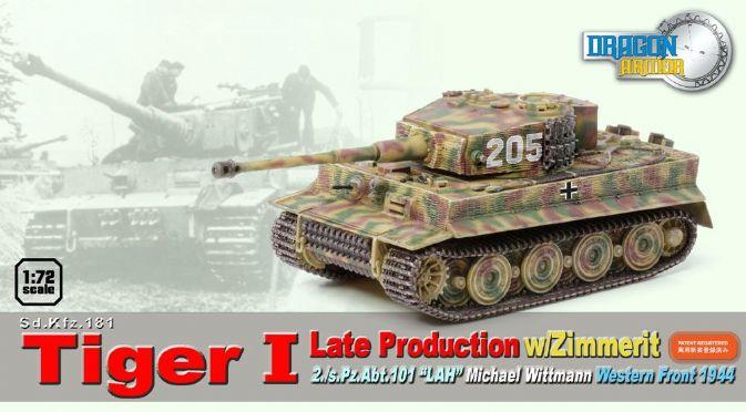 Модель Танк Tiger I поздний с циммеритом