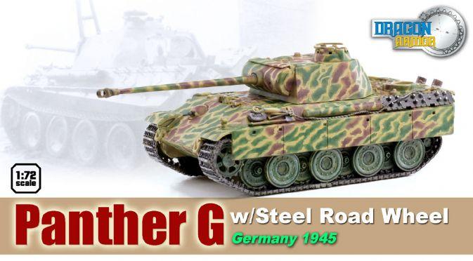 Модель Танк Panther G