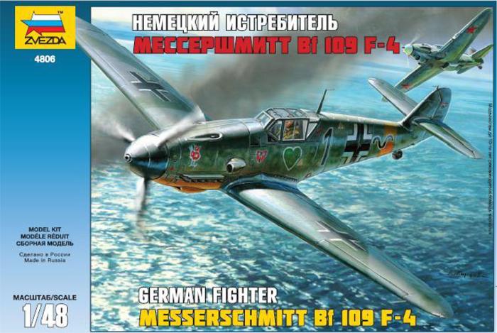 Сборная модель Мессершмитт Bf-109F4