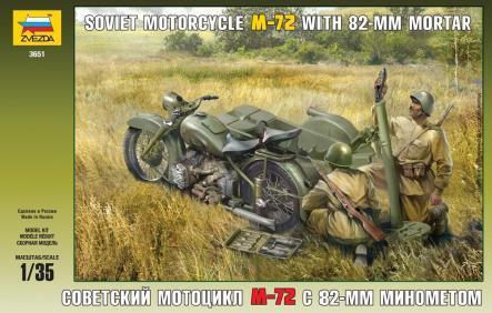 Сборная модель Советский мотоцикл М-72 с минометом