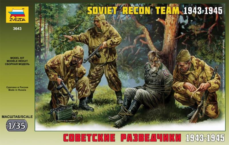 Сборная модель Советские разведчики-диверсанты Советские разведчики-диверса