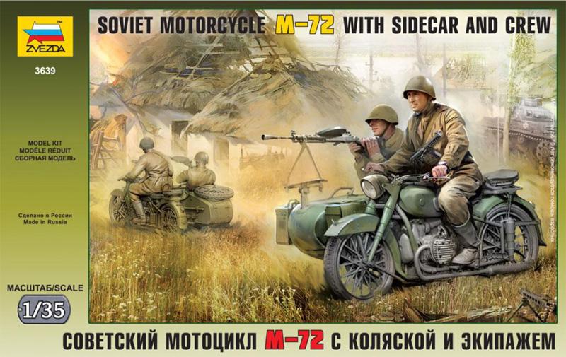 Сборная модель Советский мотоцикл М-72