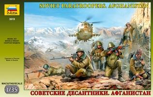 Сборная модель Советские десантники. Афганистан