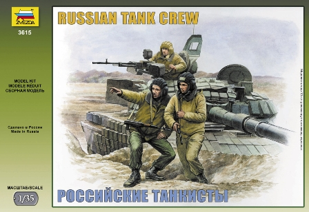 Сборная модель Российские танкисты Российские танкисты