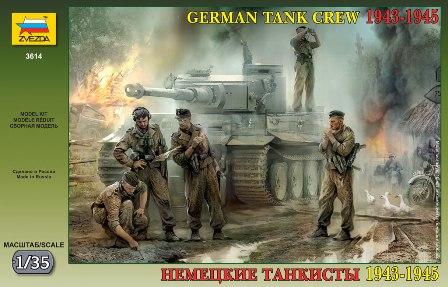 Сборная модель Немецкие танкисты 1943-1945