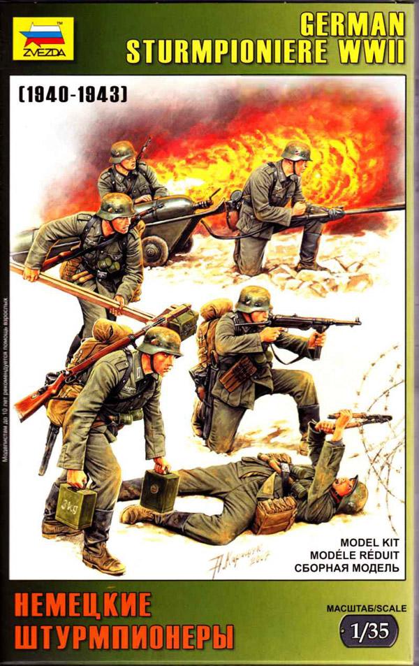 Немецкие штурмпионеры