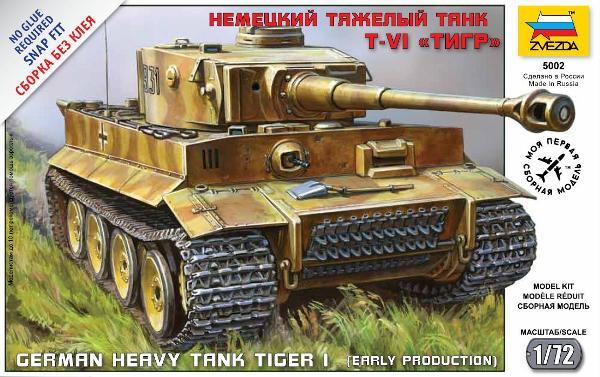 Сборная модель Немецкий тяжелый танк T-VI ТИГР