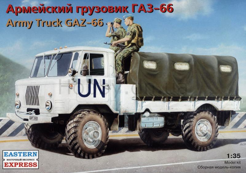 Модель Советский армейский грузовик ГАЗ-66