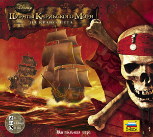 Настольная игра Пираты карибского моря. На краю света