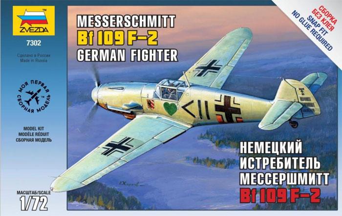 Немецкий истребитель Мессер BF-109F-2