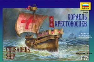 Сборная модель Корабль крестоносцев