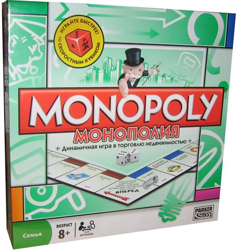 Монополия Monopoly