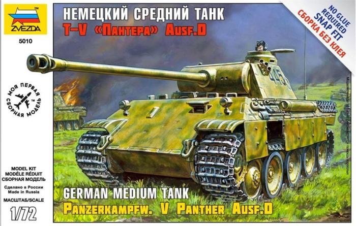 Сборная модель Немецкий средний танк T-V