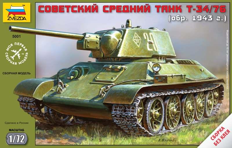 Модель Советский средний танк Т-34