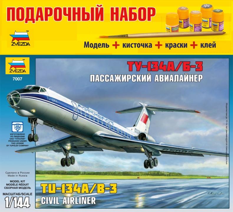 Сборная модель Ту-134 А/Б-3