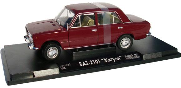 Модель ВАЗ-2101 Жигули (вишнёвый)