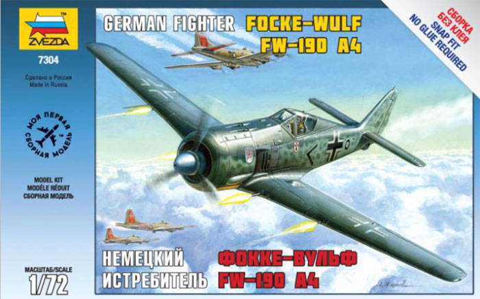 Сборная модель Фокке-Вульф FW-190 А4