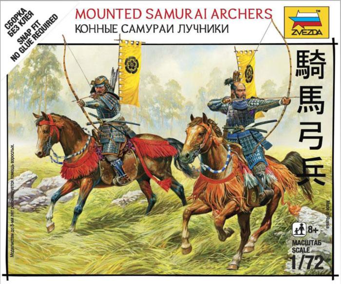 Конные самураи лучники