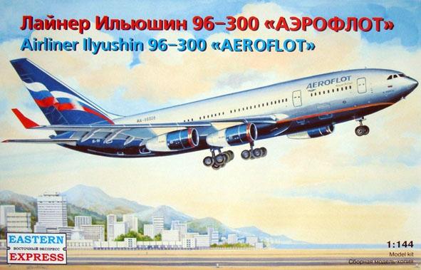 Модель Ил-96-300, Аэрофлот
